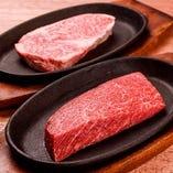 【熟成黒毛和牛の希少部位ステーキ】