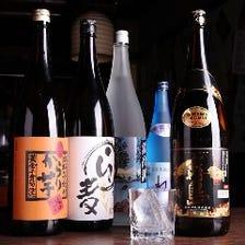 お得◎一升瓶が何と2500円!
