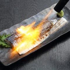 青森産炙りシメ鯖の炙り