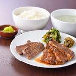 牛たん&牛カルビ定食