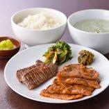 牛たん&豚生姜味噌だれ定食
