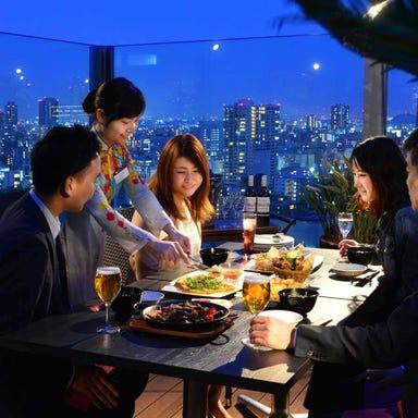 夜景ベトナムフレンチ チャオ サイゴン 肥後橋店 コースの画像