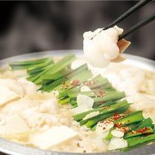 九州産和牛モツ使用 白のもつ鍋