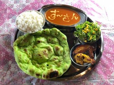 NAMASTE SURYA すーさんのインド料理 岩出店  こだわりの画像