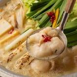 まろやかな味わいのスープが自慢!