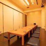 座敷席完全個室(~15名様)