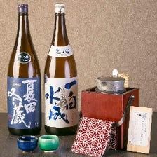 秋田の厳選地酒