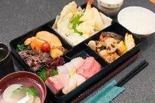 【4名様~予約制】お昼のふくや御膳