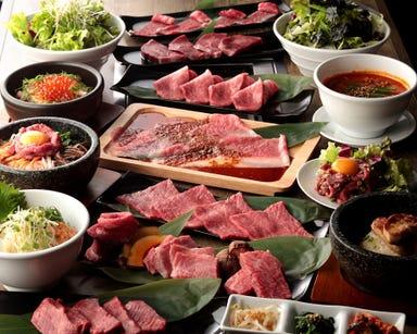 焼肉 USHIHACHI(ウシハチ) 上野店 コースの画像