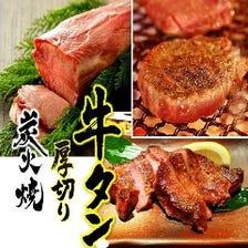 お店で手切り・手焼きの一押し肉料理