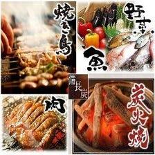 ★備長炭 炭火焼き鳥・野菜・魚★