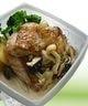 鶏肉とキノコのフリカッセ弁当