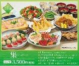 歓送迎会 【集コース】お料理11品 卒業、入学式、謝恩会、ママ会