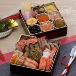 【北の恵】北海道食材を使用した2段重おせち料理