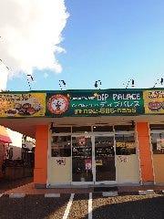 飲めるカレー屋 ディプパレス 春日店