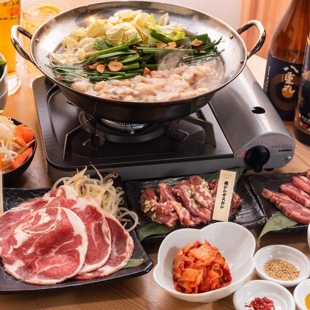 ジューシー熟成ラム肉3種!ジンギスカンとモツ鍋を存分に!ひろ米コース120分飲み放題付 6500円