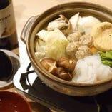 【特製ちゃんこ鍋】九重部屋の元力士から直接伝授された秘伝の特製スープ※前日までに要予約