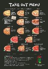 【テイクアウト始めました】1560円~