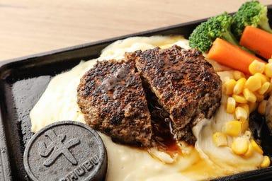 グリル&バーベキュー プラチナミート 白金肉  メニューの画像