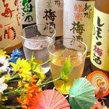 八海山清酒を使ったカクテルや、斬新なカクテルを多数ご用意!