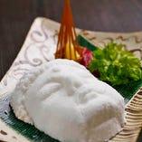 大仏様の塩釜焼き 1,980円(税抜)