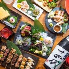 【松コース】いつもとは一味も二味も違う贅沢な宴会◎9品《2H飲み放題付 》