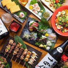 串×日本酒で女子会を楽しむ宴