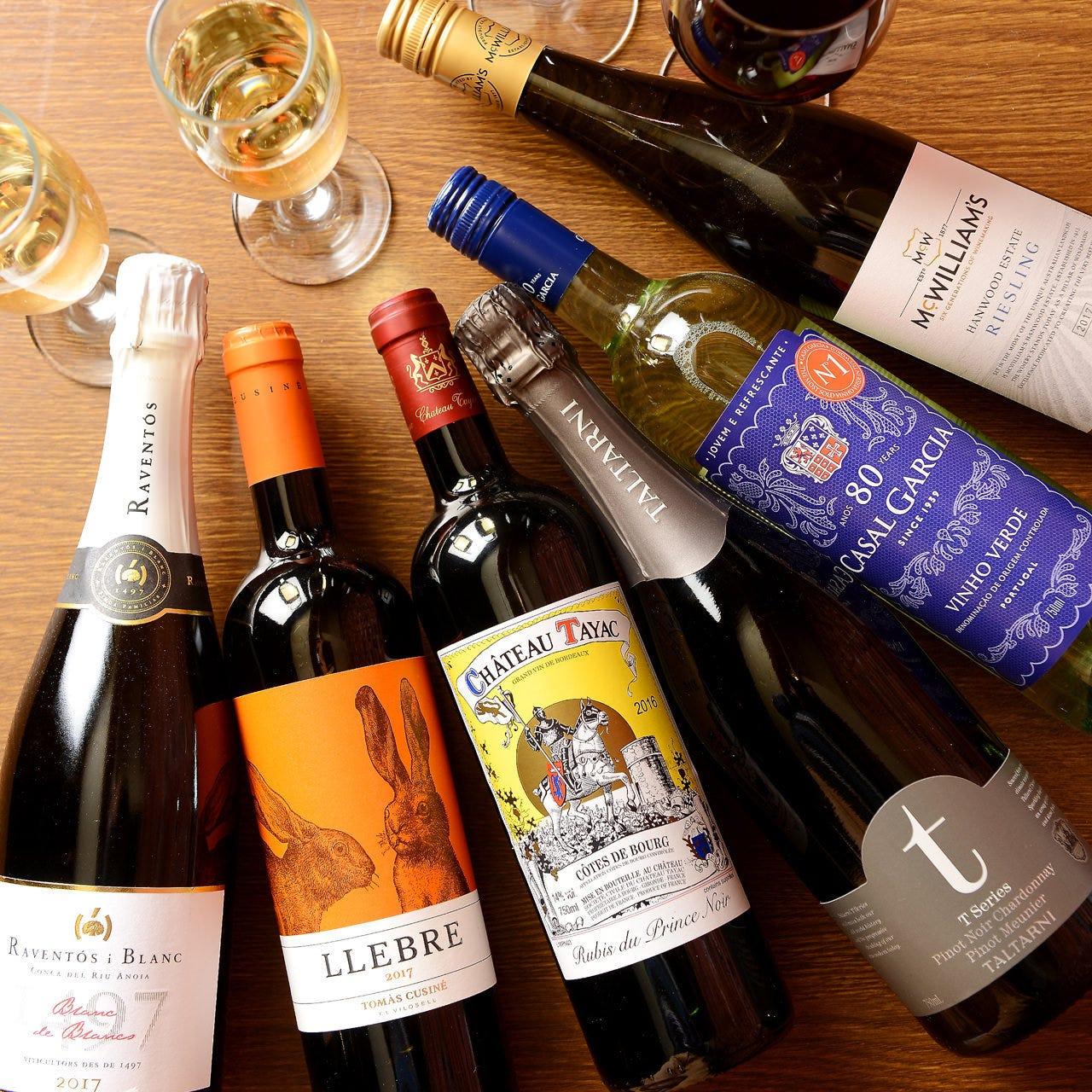 料理に合わせたソムリエ厳選ワイン