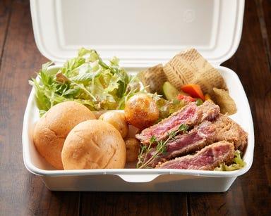 バルコラボ 肉バル 沖国大前店 メニューの画像