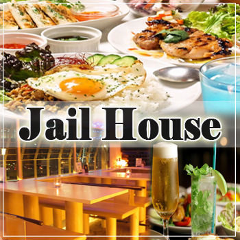 Jail House ‐ジェイルハウス‐ 渋谷