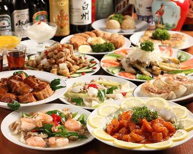 完全個室&食べ飲み放題 赤坂餃子楼 本店 コースの画像