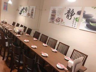 完全個室&食べ飲み放題 赤坂餃子楼 本店 店内の画像