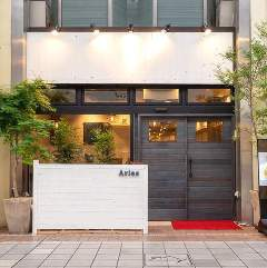 Global kitchen Aries