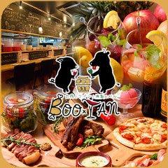 燻製×肉酒場 ブータン Boo×Tan 刈谷駅前店