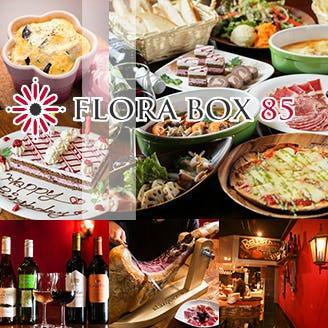 FLORA BOX 85
