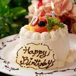 特製ホールケーキもご用意可能です。ケーキの大きさやデザイン、ご予算などお気軽にご相談ください。