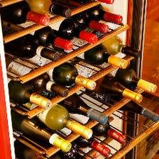 イタリア料理に合う厳選ワイン約25種