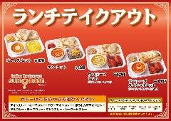 インドレストラン サンローズ 品川シーサイド店