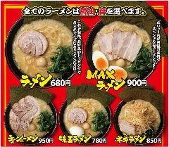 横浜家系ラーメン丸岡商店 伏見店