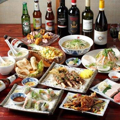 ベトナム料理専門店WICH PHO 吉祥寺店 コースの画像