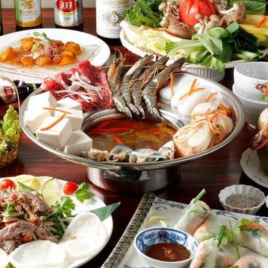 ベトナム料理専門店WICH PHO 吉祥寺店 メニューの画像