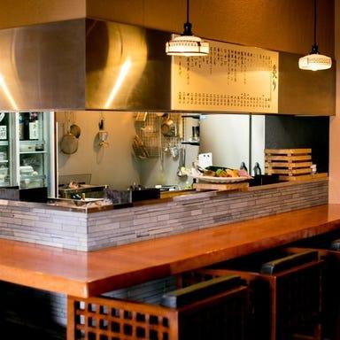 旬菜炉端 47変化  店内の画像