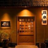 豊前田の入口、公園前に佇む「47変化」