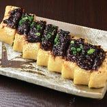 栃尾のジャンボ油揚げ ~そば味噌焼き~