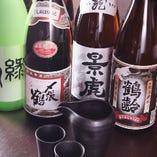 【当日OK17時~】 新潟の地酒と酒の肴で一献「地酒セット」 酒肴5種盛りにお好きな地酒1杯付!1,380円