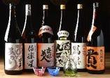 30種超の厳選した旨い日本酒。技術進化した日本酒に昔の概念は無