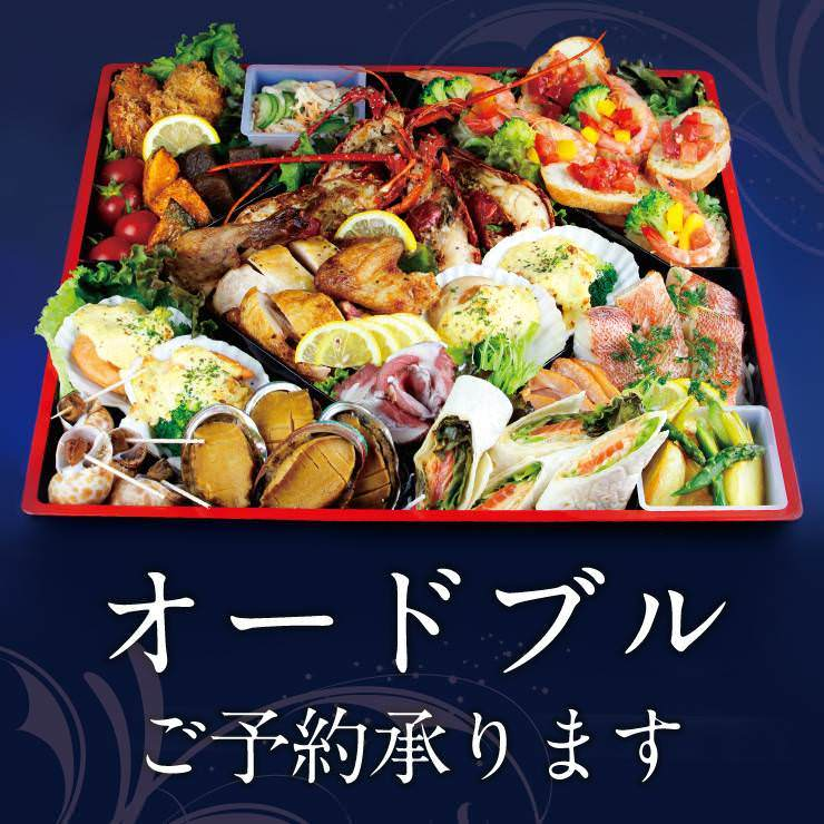 Go To利用可◎各種弁当・オードブル