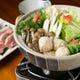 総州古白地鶏の柚子胡椒鍋