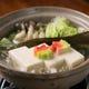 体温まる湯豆腐鍋で日本酒を!!
