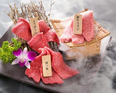 焼肉とみひさ 芝大門店 コースの画像